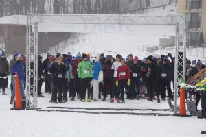 2019 Frozen Assets 5K Run/Walk